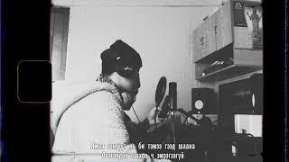 Epoch - Margaashnaas (Official Lyrics Video) Thumb
