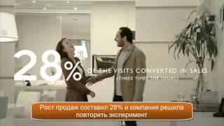 Как продать дом с помощью Facebook(, 2016-01-18T17:56:30.000Z)