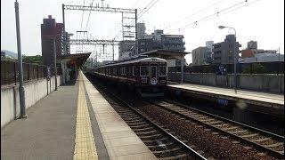2018/04/22 阪急神戸線 御影駅にて。 かつて、山陽電車の特急が阪急六甲まで相互乗り入れしてたときには、本線の内側の待避線で折り返していま...