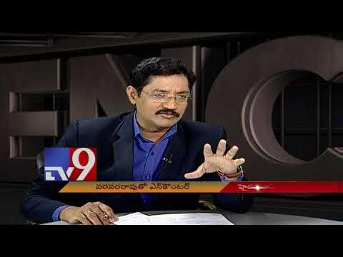 Varavara Rao In Encounter With Murali Krishna - TV9