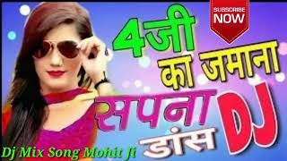Man Jeete Pyari Lage Tu Chori Badi Haseen se Sapna Choudhary new songs 2019 DJ mix songs