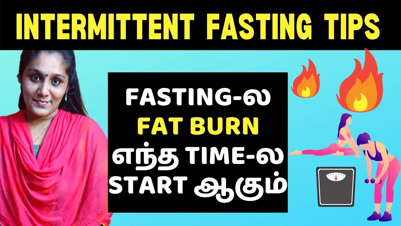 Important Intermittent Fasting Tip | Weight Loss Tips in Tamil | Simply Sowmya