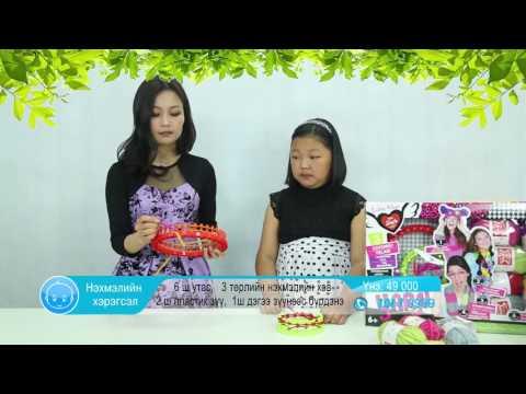 TV5 Home Shopping - Нэхмэлийн хэрэгсэл