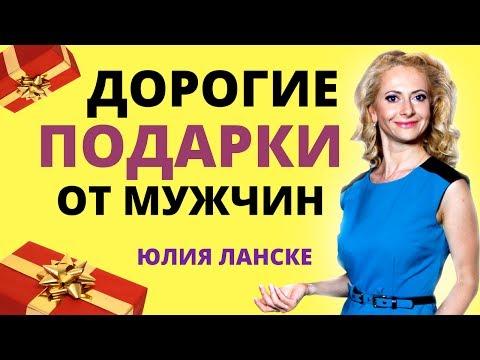 Как найти человека в больницах Москвы :: Где найти девушку