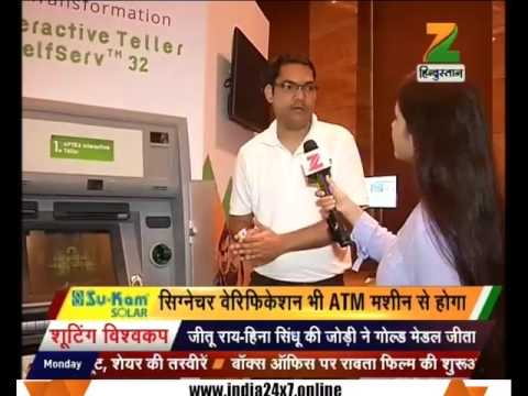 NCR Corporation planning to develop an ATM which will make banking transactions easier