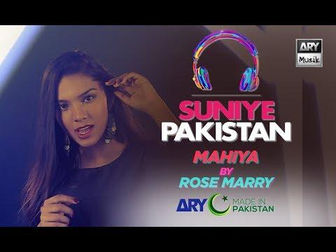 Mahiya | RoseMary | Suniye Pakistan Volume 7 | ARY Musik