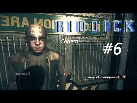 Прохождение The Chronicles of Riddick: Escape from Butcher Bay (Часть 1)
