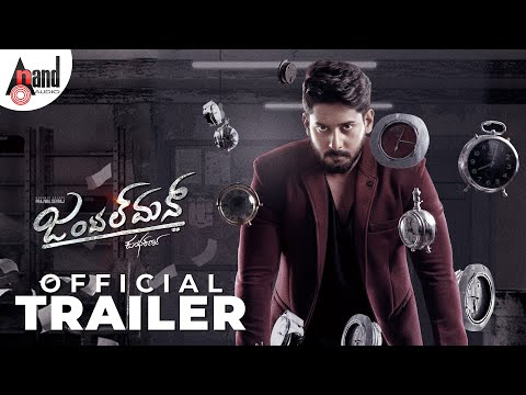 Gentleman - Kannada New 4K Trailer 2020 | Prajwal Devraj | Guru Deshpande | Jadesh