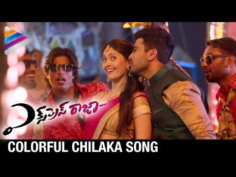 Express Raja Telugu Movie | Colorful Chilaka Song Trailer | Sharwanand | Surabhi | Telugu Filmnagar