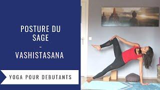 Tutoriel de la planche sur le côté Posture d'équilibre en Yoga