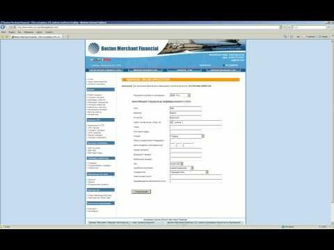 Boston Merchant Financial   openning account