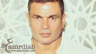 "Amr Diab - Habit Ya Alby "" My heart, have you loved?"" 2013 ""English Subtitle"""