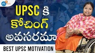 Government Exams కోసం 5 Success Tips | Bala Latha | Josh Talks Telugu