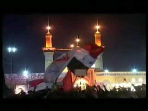Baghdad by Fairouz