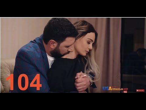 Xabkanq /Խաբկանք- Episode 104