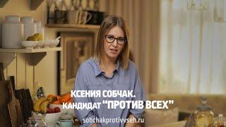شاهد.. الصحفية الروسية التي تنافس بوتين في الانتخابات الرئاسية 2018