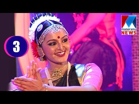 Manju Warrier dance performance| Durgasthuthi | Manorama News