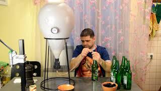 Розлив пива и тест укупоривателя кроненпробок от Народных Традиций.