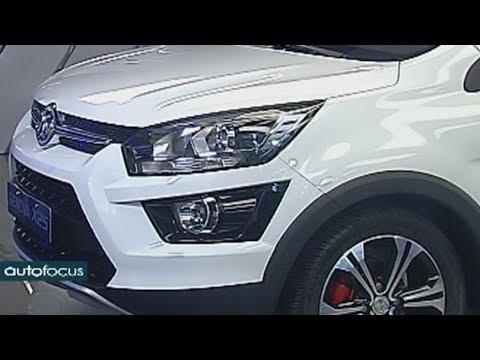 Auto Focus Baic Senova X25 11 02 2018 Youtube