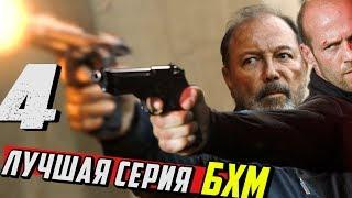 Бойтесь Ходячих Мертвецов 3 сезон 4 серия: Лучшая Серия БХМ (Обзор)