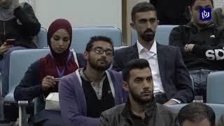 وزير الشباب يحاور طلبة جامعة العلوم والتكنولوجيا
