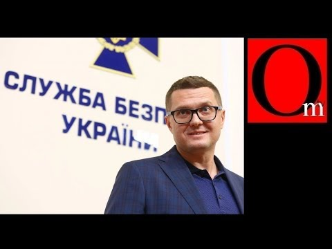 Глава СБУ Баканов