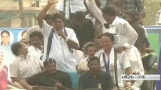 Undi YSRCP Leader Pathapati Sarraju speech at YS Jagan meeting  Sakshi TV