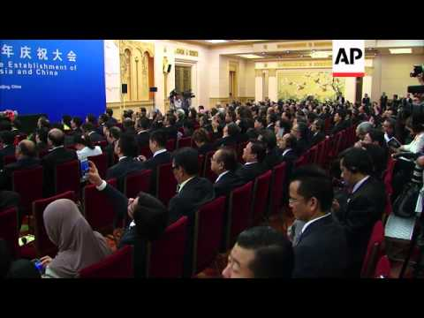 Malaysian PM and Chinese Premier lead event marking 40 years of diplomatic relations
