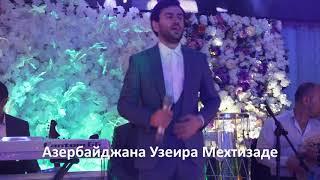 Первый день сольного концерта поп звезды Азербайджана Üzeyir Mehdizade