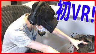 【絶叫】何があっても絶対にボタンを押し続けてください!? - Oculus VR 実況プレイ thumbnail