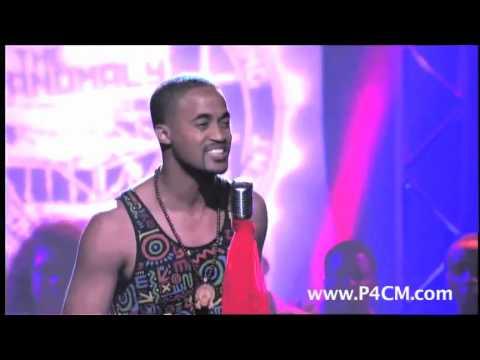 P4CM Presents I'm Stupid Juiced! by Official P4CM Poet Eric Vaughn
