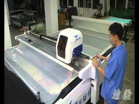 The most competent and efficient helper in textile fabric cutting industry