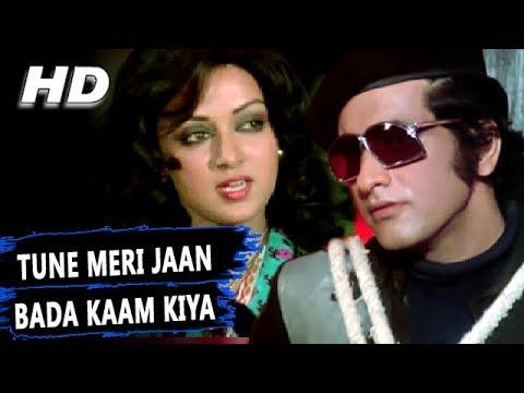 Tune Meri Jaan Bada Kaam Kiya Hai | Lata Mangeshkar | Dus Numbri Songs| Manoj Kumar, Hema Malini