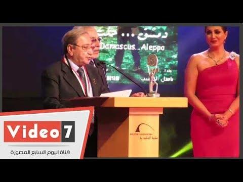 دريد لحام بعد تسلم جائزته بمهرجان الإسكندرية: شكرا لبلد الثقافة