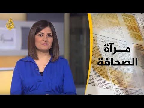 ?? مرآة الصحافة الثانية 2019/7/22  - نشر قبل 37 دقيقة