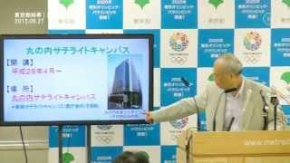 東京都の設置する公立大学法人『首都大学東京(学長:上野淳)』は、平成二十八年四月より「高度金融専門 人材養成プログラム」を大学院ビジネススクールにて開講する。
