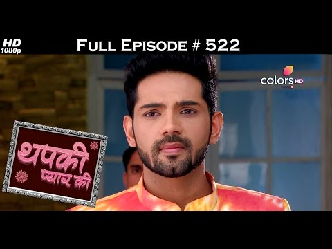 Thapki Pyar Ki - 18th December 2016 - थपकी प्यार की - Full Episode HD