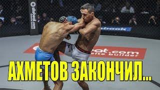 Кайрат Ахметов ПЛОХАЯ новость