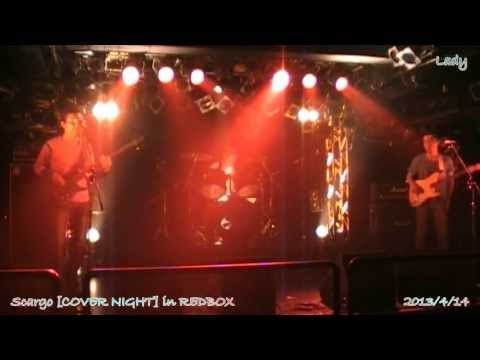 Lady/Beck, Bogert & Appice(BBA) Scargo/エスカルゴ COVER NIGHT in REDBOX