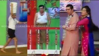 Sarkari Kam - Zafri Khan   Nasir Chinyoti   Iftikhar Thakur - Comedy Clip 2019