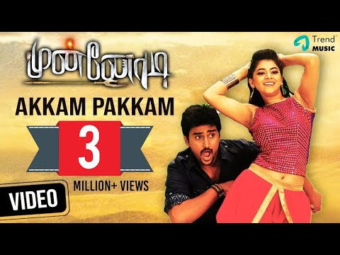 Munnodi - Akkam Pakkam Video Song | Ramya Nambeesan | Trend Music