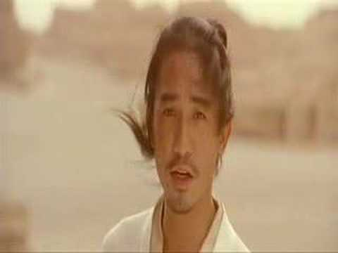 Jet Li Hero - Aftersun