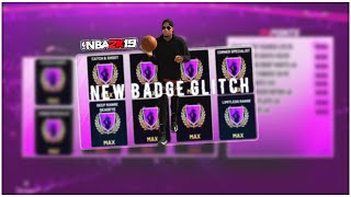 NBA 2K19 NEW HOF BADGE GLITCH TUTORIAL! XB1/PS4/PC