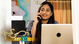 Aaliya | Episode 49 - (2021-06-09) | ITN Thumbnail