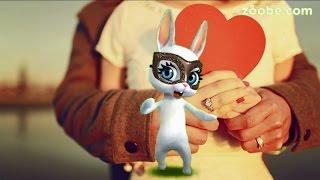 Zoobe Зайка Ты - главная любовь в моей жизни!