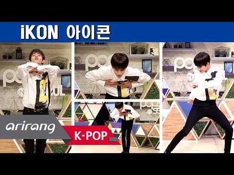 [Pops in Seoul] Samuel's Dance How To! iKON(아이콘) KILLING ME(죽겠다)