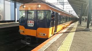 「スナック続番組成」 近鉄12200系 近鉄四日市発車