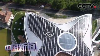 [中国新闻] 东京奥组委:应考虑奥运会再延期可能 | CCTV中文国际