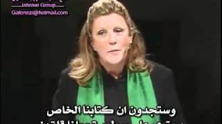 American pastor speaking about Islam and Muslims