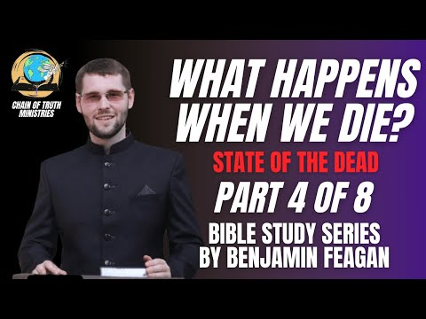 PILLARS OF THE FAITH | What happens when we die?
